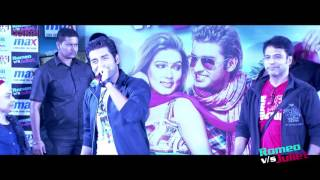 Music Release Of Romeo Vs Juliet | Ankush | Mahi  | Latest Bengali song 2016