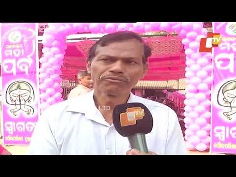 Xxx Mp4 2nd Phase Polls Underway In Kandhamal 3gp Sex