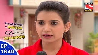 Taarak Mehta Ka Ooltah Chashmah - तारक मेहता - Episode 1840 - 1st January, 2016