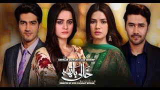 Kahan jaye ye dil (Ost Full Video Song)   Sahir Ali Bagga   Khaali Hath   2017