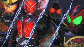 仮面ライダー クライマックスファイターズ Climax Fighters 鎧武 VS. ウィザード VS. フォーゼ VS. オーズ/OOO
