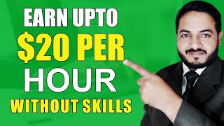 How To Earn Money on FIVER without Any Skills | FIVERR TIPS 2017 | skillsproviders com
