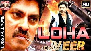 Loha - Ek Veer l 2016 l South Indian Movie Dubbed Hindi HD Full Movie