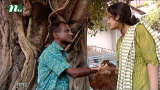 Bangla Natok Houseful l Mithila, Mosharof Karim, Hasan Masud  l Episode 22 I Drama & Telefilm