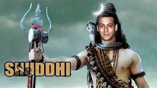 Shuddhi 2016 movie HD Official Trailer | SALMAN KHAN | DEEPIKA PADUKONE | KARAN JOHAR.