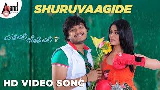 Maleyali Jotheyali | Shuruvagide | Ganesh | Anjana Sukhani | V.Harikrishna | Kaviraj | Kannada Song