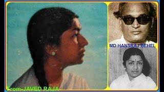 LATA JI~Film-RAAJ RANI-(1950)~Bhanwra Beimaan-[ Rarest Gem-Best Audio ]