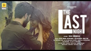 Twist പൊളിച്ചു | The LAST NIGHT | Malayalam Short Film with Subtitles.