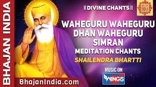 Waheguru Simran | Waheguru Dhan Waheguru Meditation  Chants - Shailendra Bhartti