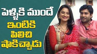 Hangout continue with Manasu Mamatha Fame PRIYATHAM CHARAN & MANASA || Part-1 || Naveena