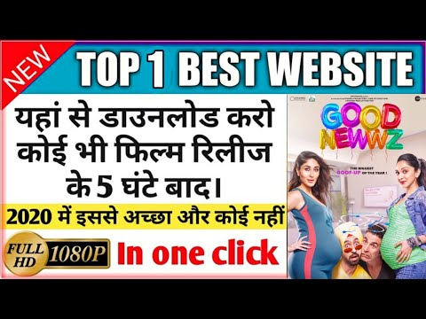 Xxx Mp4 Jis Din Movie Release Hoti He L Usi Din Movie Download Kaise Kare By Online Tricks And Offers 3gp Sex