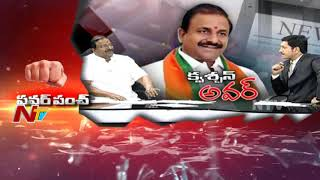 BJP MLC Somu Veerraju Reveals Why TDP Called for Bandh on Feb 8th || Power Punch || NTV