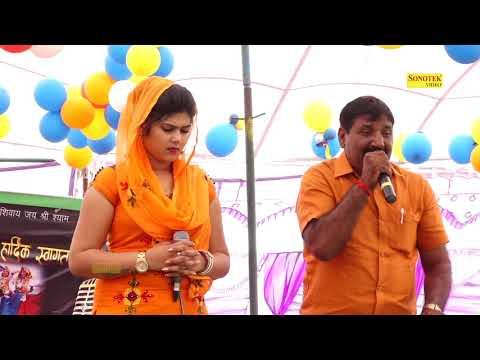 Xxx Mp4 Aaj Karan Ki Maa Bangi Bishan Singh Radha Choudhary Jainpurvas Bhrod Ragni Haryanvi Ragni 3gp Sex