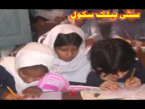 city public school zhob balochistan pakistan.flv