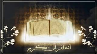 Quran Chapter