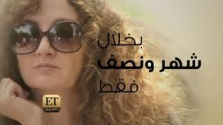 تفاصيل مسلسل أوركيديا حصريا في  ET بالعربي