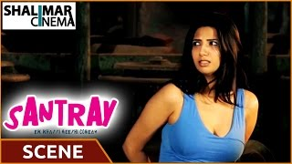 Santray Movie    Tanya Kidnapped Scene    Mast Ali, Akbar Bin Tabar    Shalimarcinema