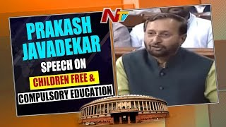 Prakash Javadekar Gives Reply On Children Free and Compulsory Education   Parliament Sessions   NTV