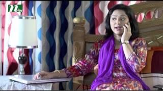 Bangla Natok Pagla Hawar Din l Nadia, Mili, Selim I Episode 12 l Drama & Telefilm