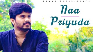 Naa Priyuda | Bunny Sudarshan | Latest New Telugu Christian Songs