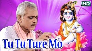 Tu Tu Ture Mo || Andha Laudi || Sri Charan || WORLD MUSIC