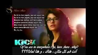 Tu Hi Tu Full Song Kick with Arabic&English sub