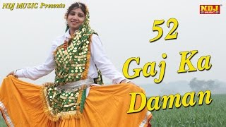 52 Gaj Ka Daman - PK Rajli -  Ft VR. Bros - New Song 2016 - Lattest Haryanvi Song - NDJ Music