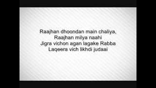 Judaai Badlapur Lyrics Video  I  Arijit Singh Rekha Bharadwaj Sachin Jigar