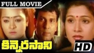 Aundalapa Full Telugu Movie | Shakeela, Reshma| Superhit Telugu Romantic Movies