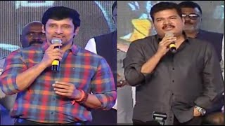 Vikram & Shankar Full Speech @ I Telugu Movie Audio Launch - Ai