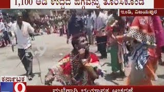 Special Prayers by Pouring Iron Rods, Ropes into Body for Rain in Vijayapura