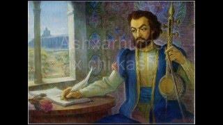 Sayat Nova King of Ashusghs - Armenian ashughic music