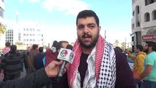 ناشطون يحتجون على تصوير مسلسل فوضى في عمّان - الحقيقة الدولية