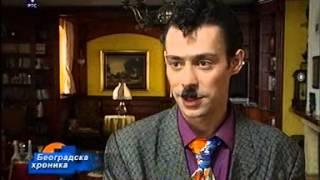 Bela lađa - RTS 1 Beogradska hronika