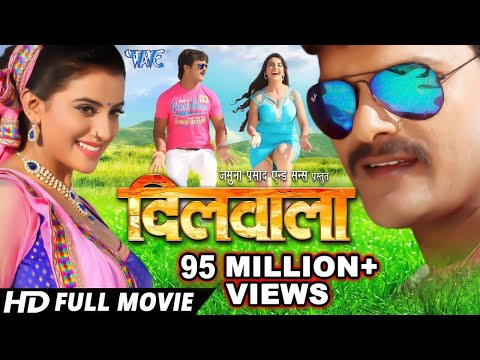 Xxx Mp4 Dilwala Superhit Full Bhojpuri Movie Khesari Lal Akshara Singh Bhojpuri Full Film 2018 3gp Sex