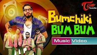 BUMCHIKI BUM BUM by Noel Sean | A Tribute to KUMARI 21F - TeluguOne