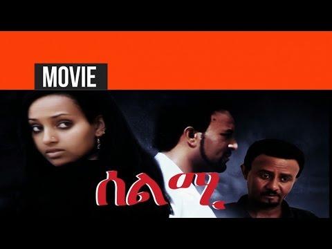 Eritrea Meron Tesfu Selmi ሰልሚ New Eritrean Movie 2015