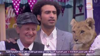 """ده كلام - رد فعل وكوميديا الفنان علي ربيع عند رؤيته لـ """" الاسد سندس """" واغنية """" انا الاسد اهو """""""