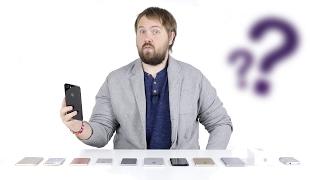 Какой iPhone выбрать в 2017 году?