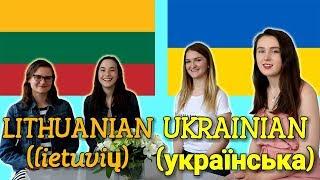 Similarities Between Lithuanian and Ukrainian