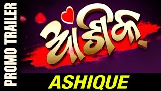 Ashique || Official Promo Trailer || Full HD Video