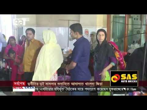 Xxx Mp4 Girl Child Rape In Bangladesh 3gp Sex