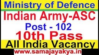 Indian Army 10th Pass All India Vacancy ,313 COY ASC latest Govt Job