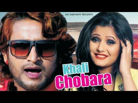 Xxx Mp4 KHALI CHUBARA Anjali Raghav Manjeet Panchal Latest Haryanvi Popular DJ Song 2018 Haryanvi 3gp Sex