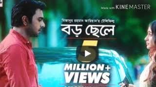 Boro Chele  Telefilm Boro Chele | Bangla EID natok যার বস্তবতা এর সাথে মিল আর অমিল  বিশ্লেষণ
