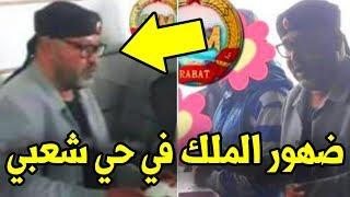 غير متوقع شاهد حقيقة ضهور الملك محمد السادس و هو يأكل من مطعم شعبي في رباط ??