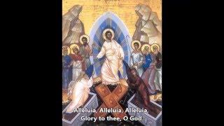 Evlogitaria of the Resurrection