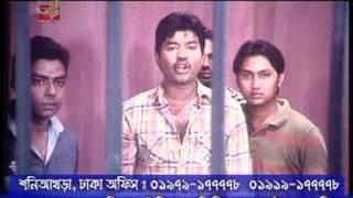 Manik Roton Dui Bhi Part   1