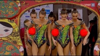 Grand Prix Moscow 2019 - Groups Qualification