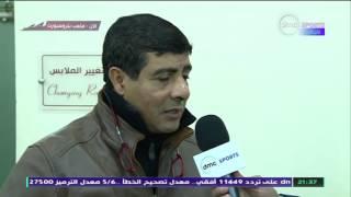 المقصورة - طارق العشري: لن نفرط في عمرو مرعي .. والزمالك اخذ مني 4 لاعبين اساسيين